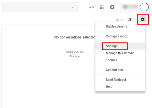 Select setting to set Gmail vacation responder.