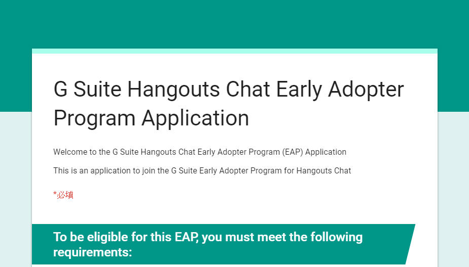 how to apply Hangouts Chat