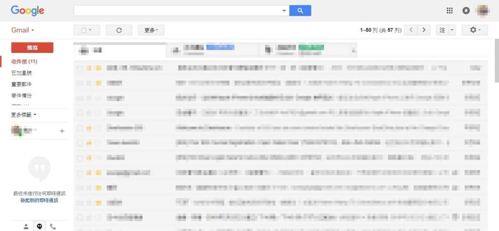 Gmail預覽窗格選擇不要分割的結果