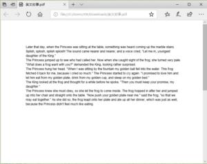 照片為Google文件一秒翻譯之示意圖