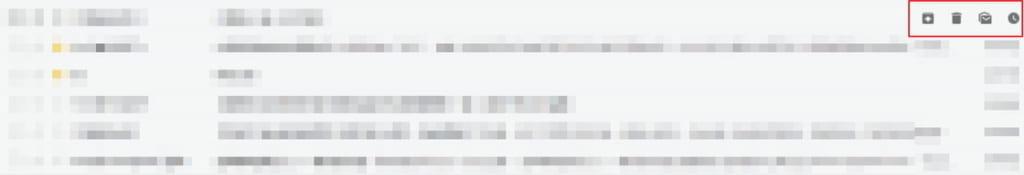 照片為新版Gmail快速處理信件一鍵封存