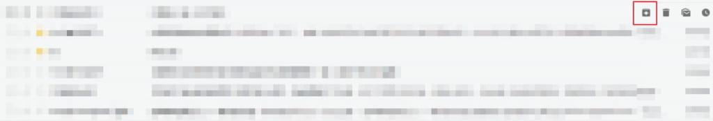 照片為封存信件的按鈕,在新版Gmail的右上方