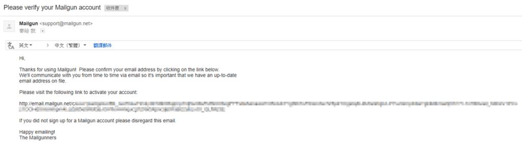 mailgun-verify-email