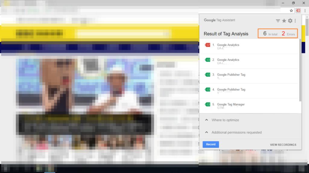 照片為Google Tag Assistant用瀏覽器小視窗開啟後的畫面