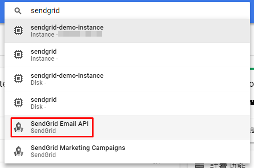searching sendgrid email api