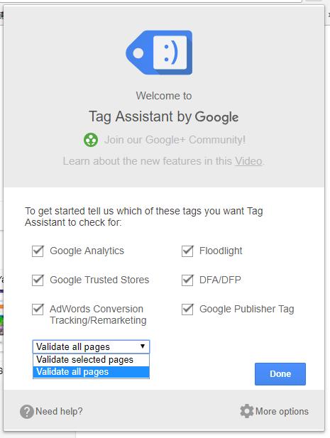 藍色笑臉標籤,就是Google Tag Assistant安裝成功後的開啟的畫面