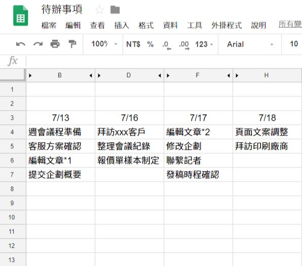 照片為Google試算表,以待辦事項清單為例,示範核取方塊