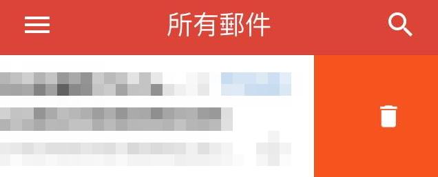 圖為在Gmail應用程式中向左滑動後「刪除信件」前的畫面