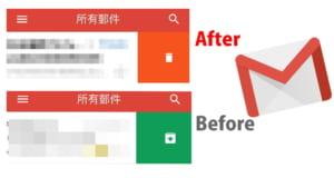 如何在iPhone上刪除Gmail信件?解除Gmail手機版信件封存預設!