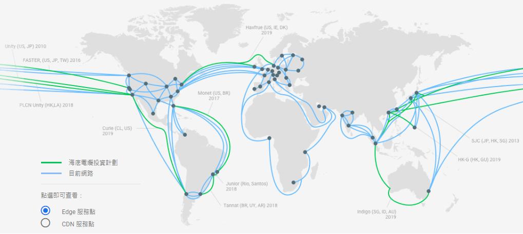 gcp-network-worldwide