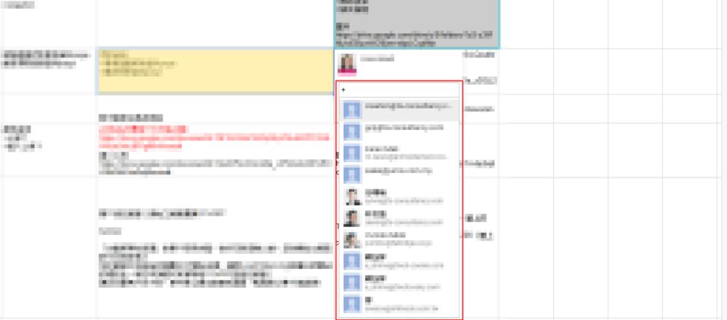 照片為在Google試算表中的評論選擇中指派對象