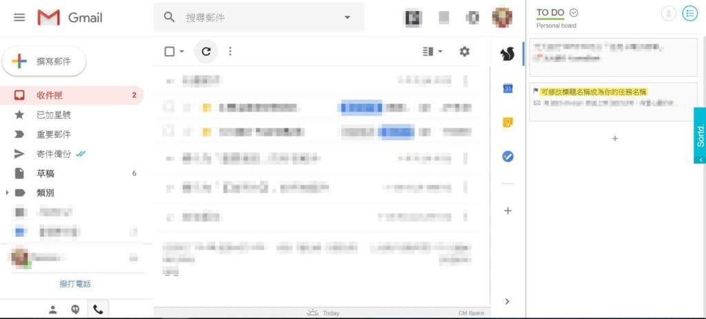 點選右側紅色標簽可隨時回到Gmail介面