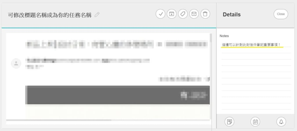 照片為Sortd的Notes,在畫面的最右側,可以紀錄信件處理的重點