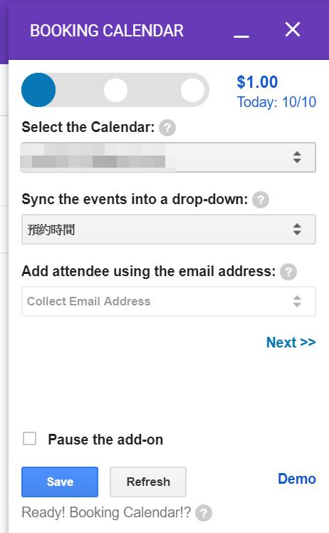 照片為Booking Calendar中的設定選項,可選擇哪個日曆、預約的問題以及讓使用者填入地址